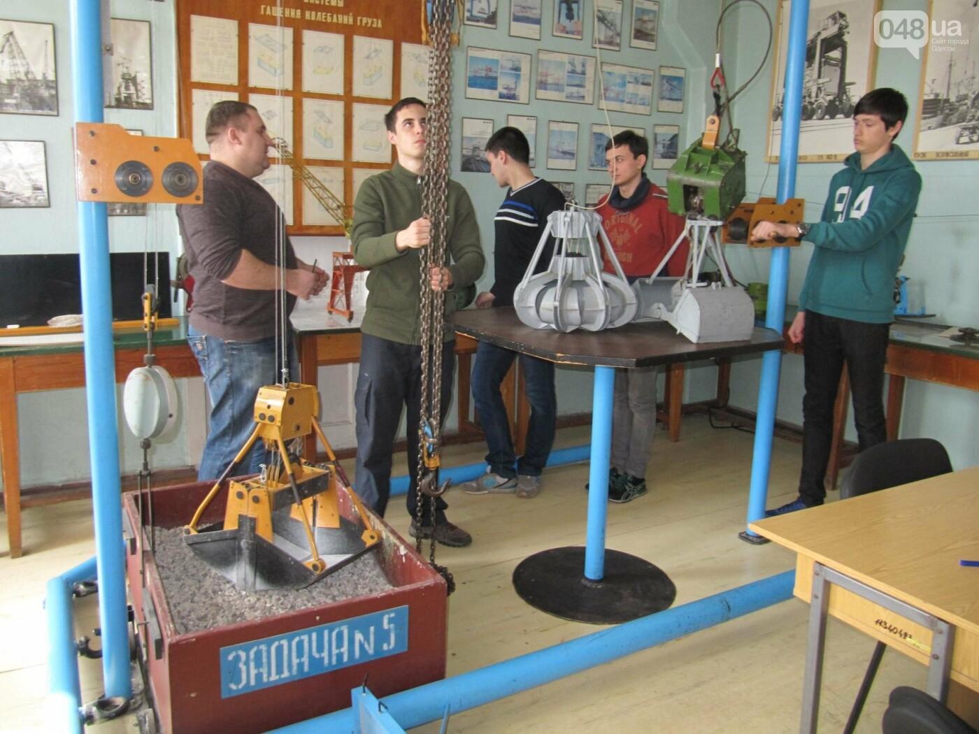 Как поступить в Одесский Водный, фото-1