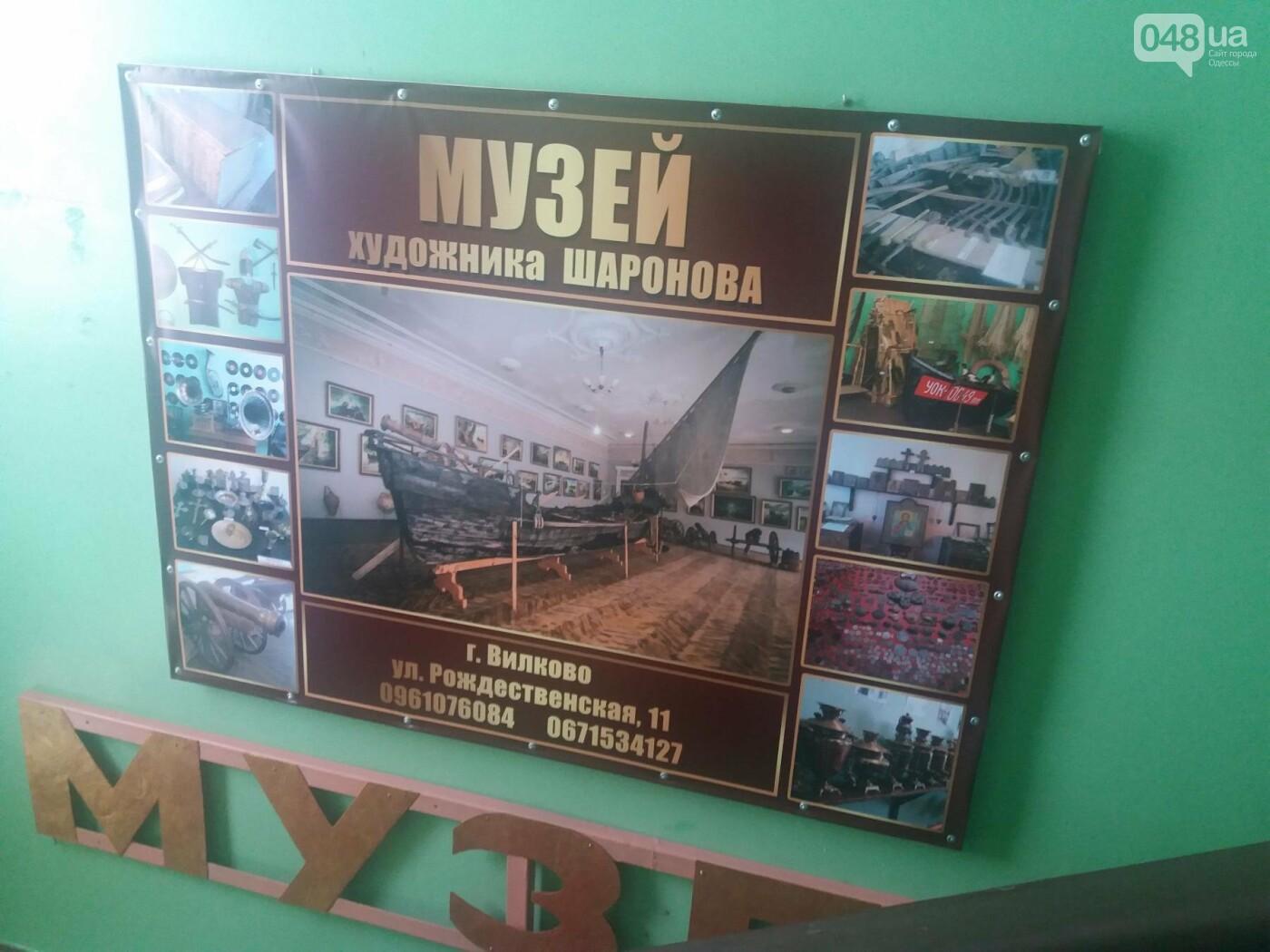 Децентрализация в действии: опыт Европы и радость первым собственным успехам в Одесской области, - ФОТО, фото-9