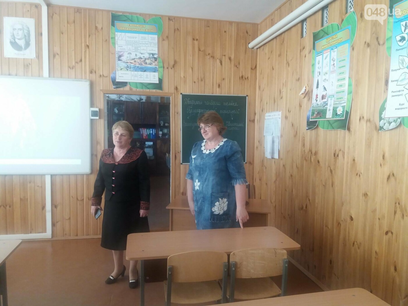 Децентрализация в действии: опыт Европы и радость первым собственным успехам в Одесской области, - ФОТО, фото-8