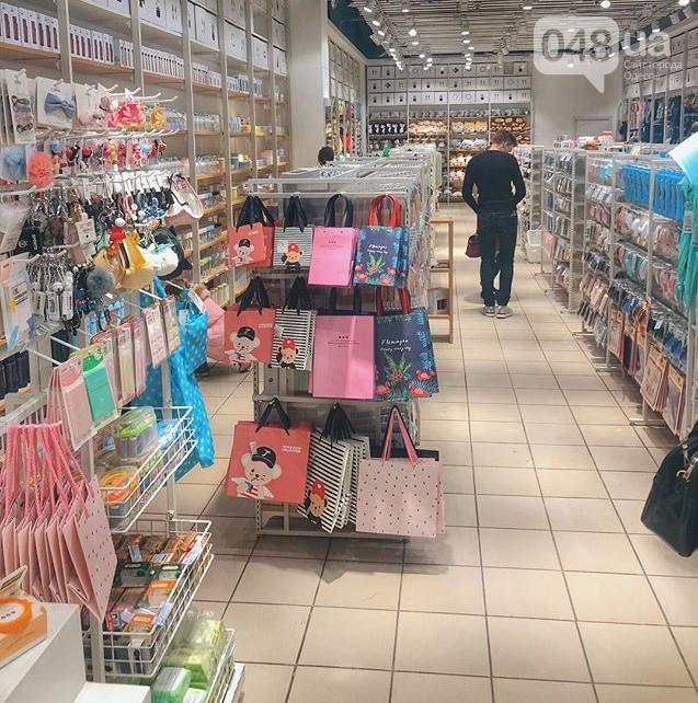 Открытие второго в Украине и Европе магазина японского бренда - USUPSO, фото-1