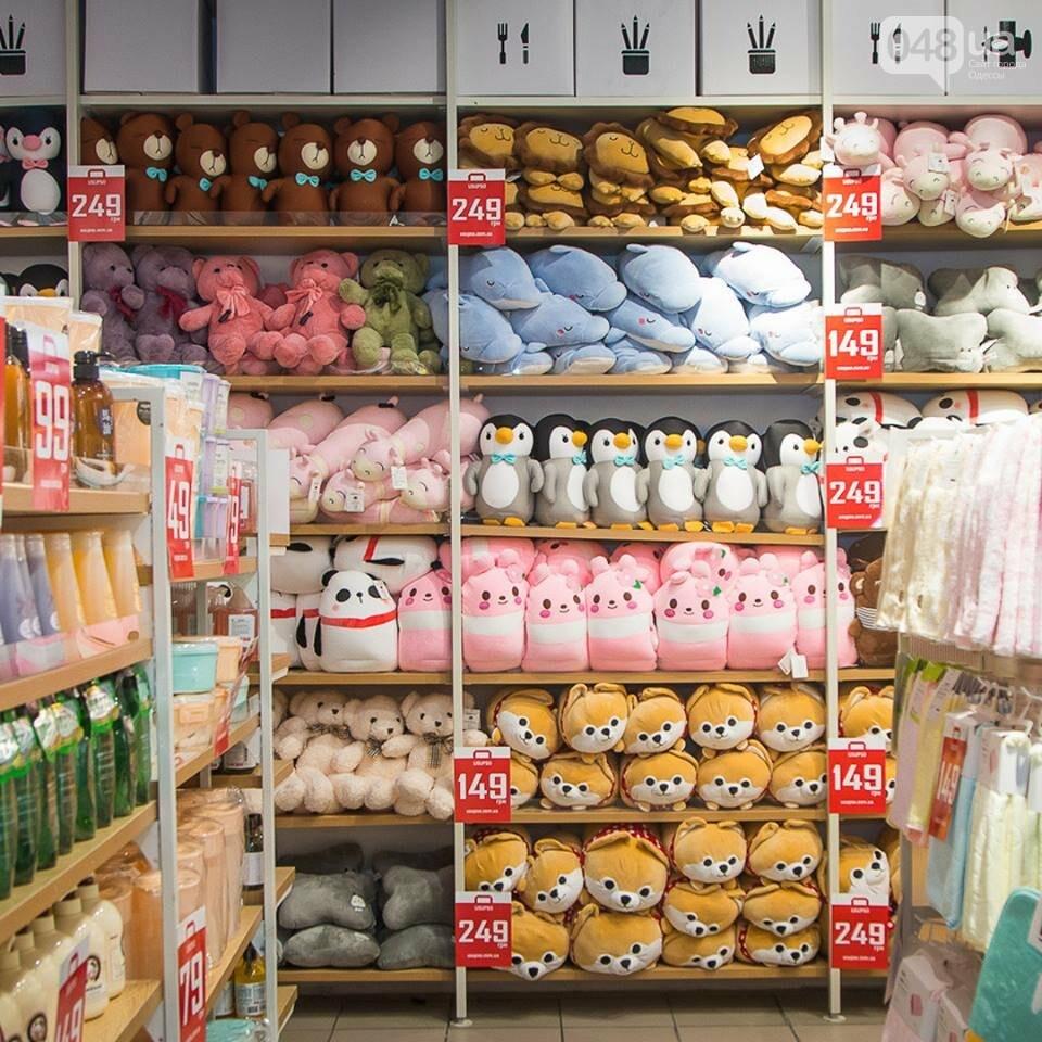 Открытие второго в Украине и Европе магазина японского бренда - USUPSO, фото-2