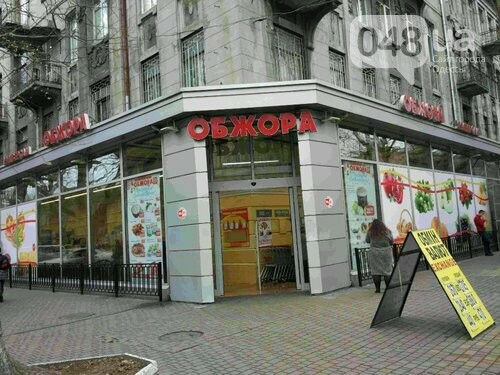Жестокое видео: в одесском супермаркете охрана избила мужчину, фото-1