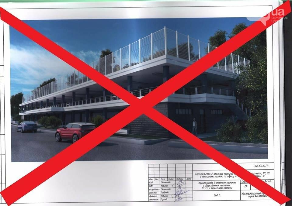 Желающим построить двухуровневый паркинг на склонах одесского Фонтана «дали по рукам», - ФОТО, фото-1