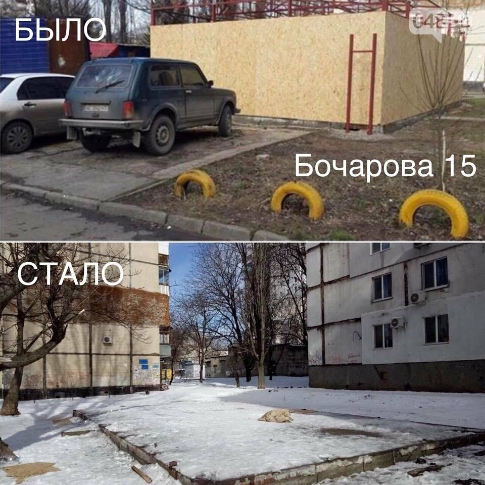 Мистика: в Одессе магазин, который возмутил мэра и который чиновники «немедленно снесли», продолжает работать, - ФОТО, ВИДЕО, фото-3