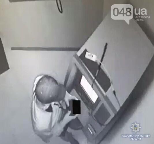 Появилось видео, как в Одессе задерживали кардера, - ВИДЕО, фото-1