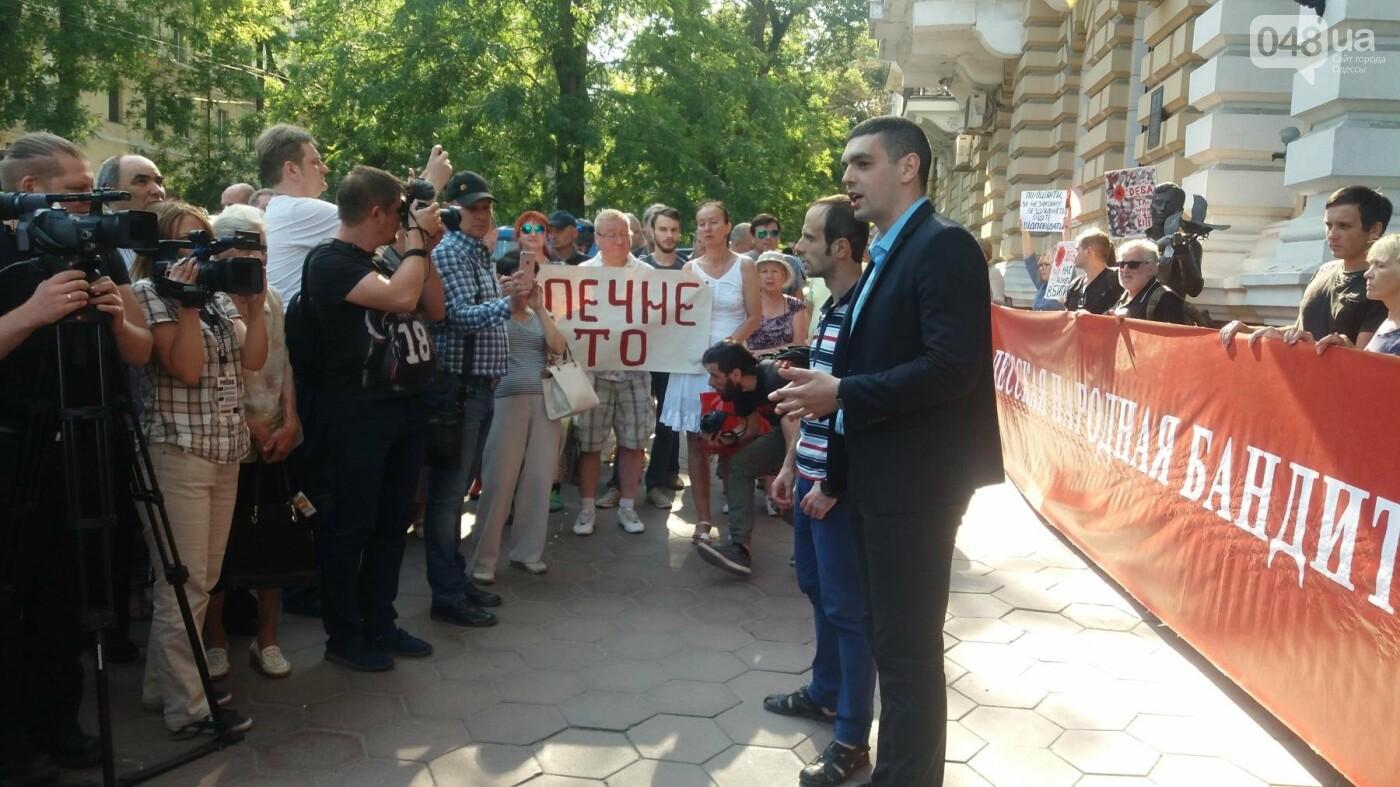 В Одессе протестовали против нападений на активистов и журналистов, - ФОТО, ВИДЕО, фото-1