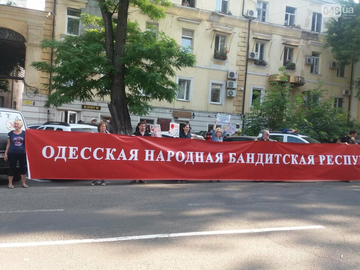 В Одессе протестовали против нападений на активистов и журналистов, - ФОТО, ВИДЕО, фото-6