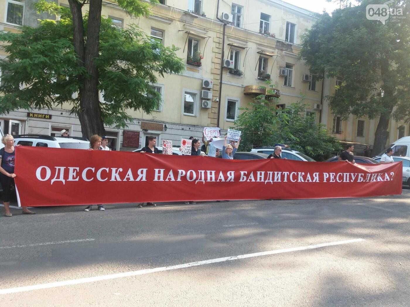 В Одессе протестовали против нападений на активистов и журналистов, - ФОТО, ВИДЕО, фото-9
