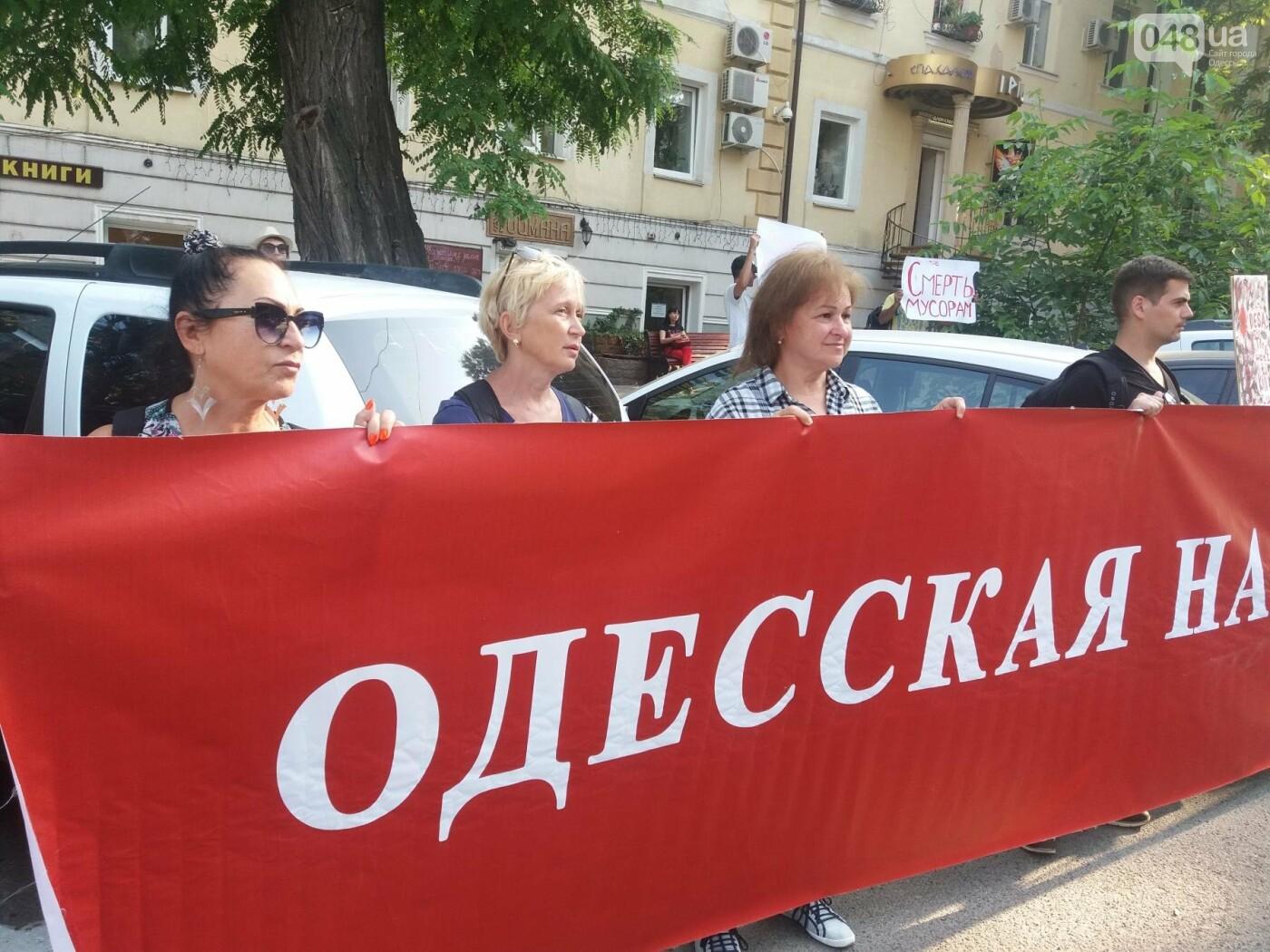 В Одессе протестовали против нападений на активистов и журналистов, - ФОТО, ВИДЕО, фото-5