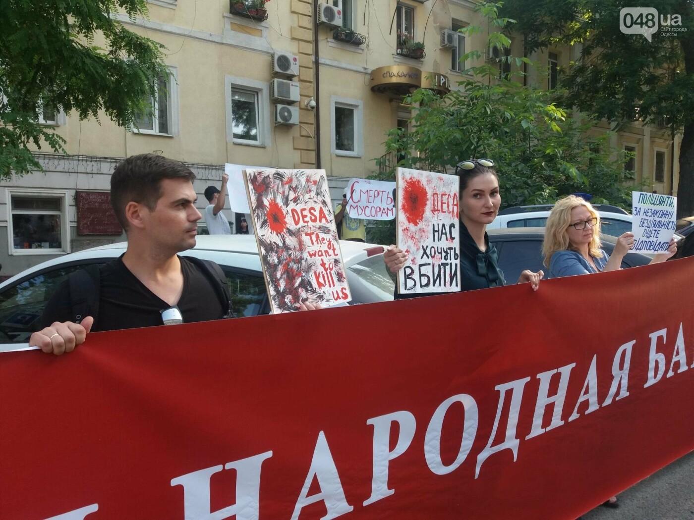 В Одессе протестовали против нападений на активистов и журналистов, - ФОТО, ВИДЕО, фото-2