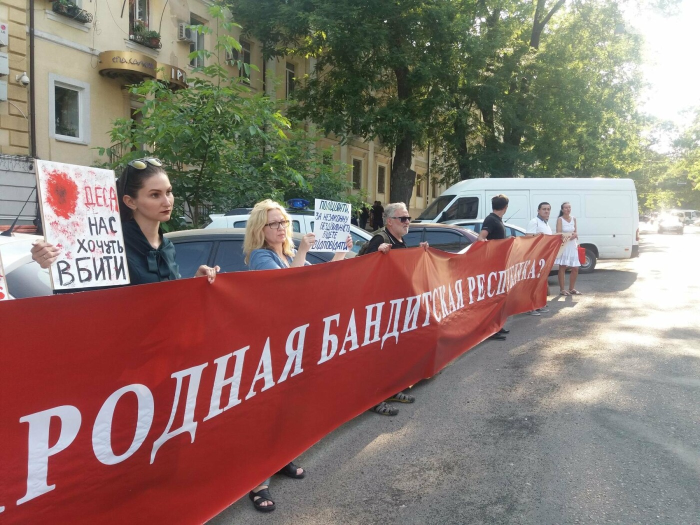 В Одессе протестовали против нападений на активистов и журналистов, - ФОТО, ВИДЕО, фото-7