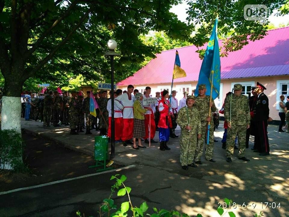 Под Одессой торжественно стартовали военно-патриотические игры, - ФОТО, фото-3