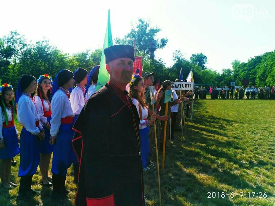 Под Одессой торжественно стартовали военно-патриотические игры, - ФОТО, фото-1