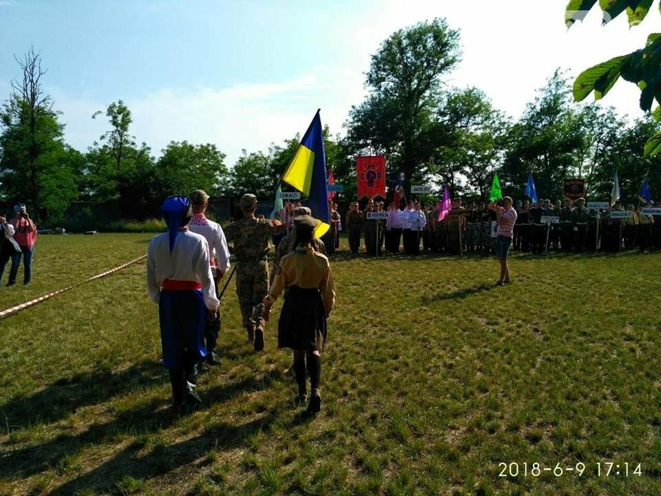 Под Одессой торжественно стартовали военно-патриотические игры, - ФОТО, фото-4
