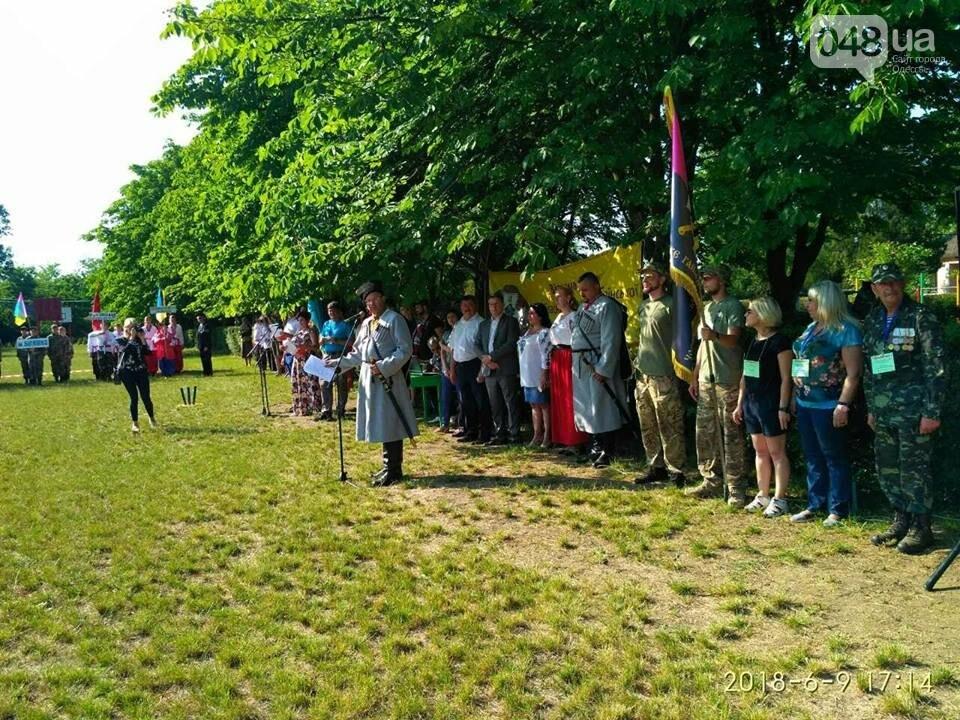 Под Одессой торжественно стартовали военно-патриотические игры, - ФОТО, фото-5