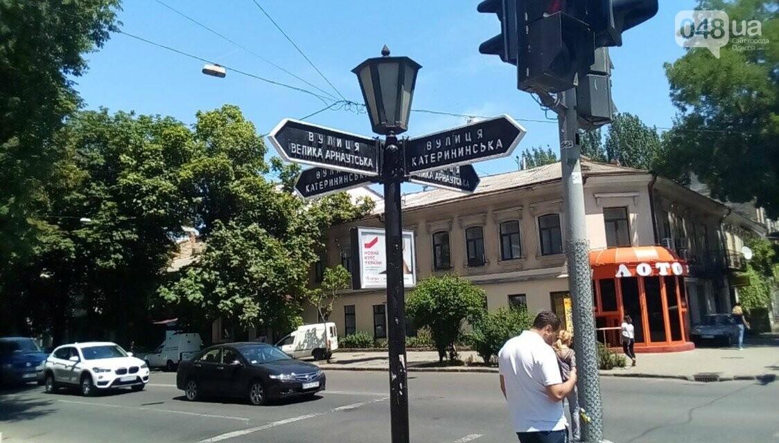 В центре Одессы авария: остановлено движение троллейбусов, - ФОТО, фото-5