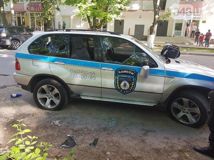 Кому стало одесское охранное агентство поперек горла?, фото-1