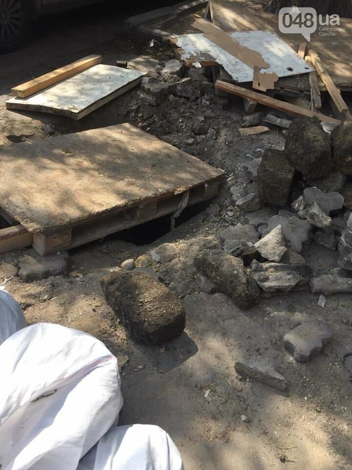 В центре Одессы к приезду жены Порошенко зарыли яму и раскопали снова, - ФОТО, фото-2
