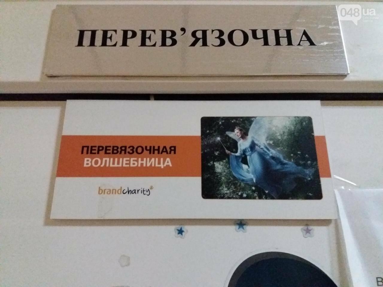 Фотоподборка: одесские вывески, способные довести до истерики, - ФОТО, фото-5