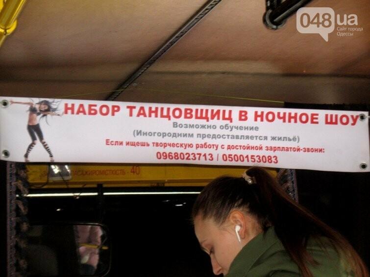 Фотоподборка: одесские вывески, способные довести до истерики, - ФОТО, фото-16