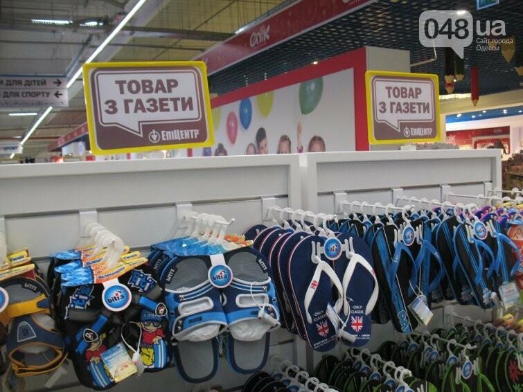 Фотоподборка: одесские вывески, способные довести до истерики, - ФОТО, фото-15