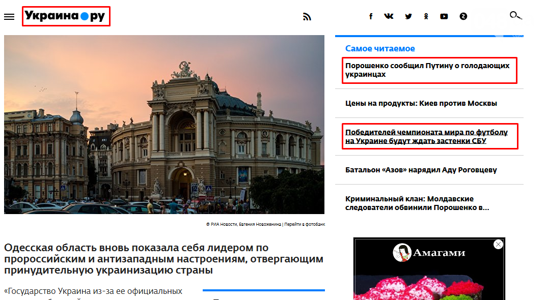 """Кремлевские оккупанты стали снова """"раскачивать"""" Одессу, - ФОТО, фото-3"""