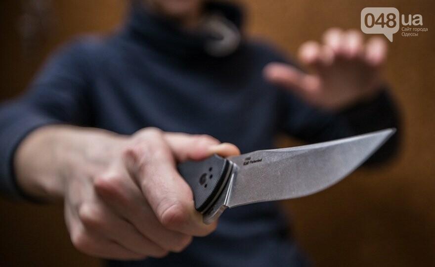 В одесской Лузановке кавказцы с ножами отобрали у отдыхающих 15 тысяч, фото-1