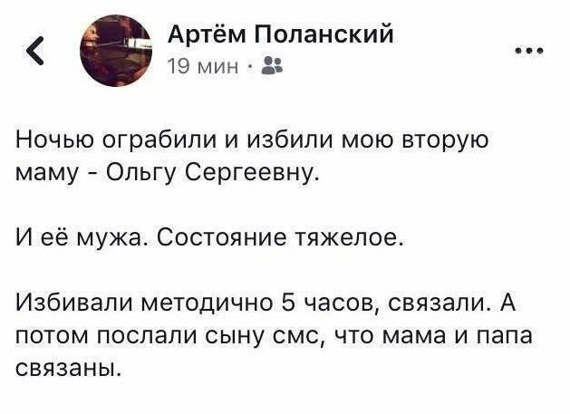 Избивали методично 5 часов: напали на директора детского дома под Одессой, фото-1