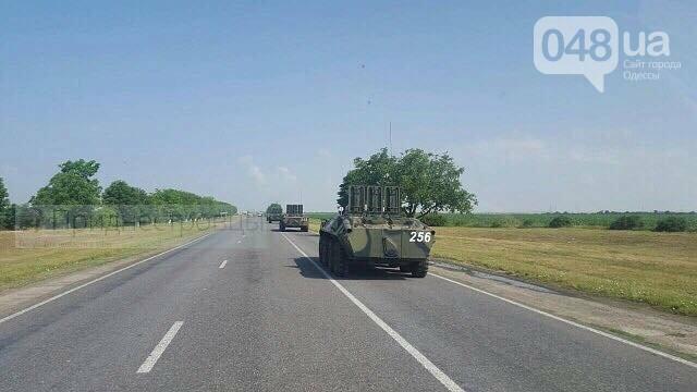 """Рядом с Одесской областью замечены три колонны """"ихтамнетов"""", фото-1"""