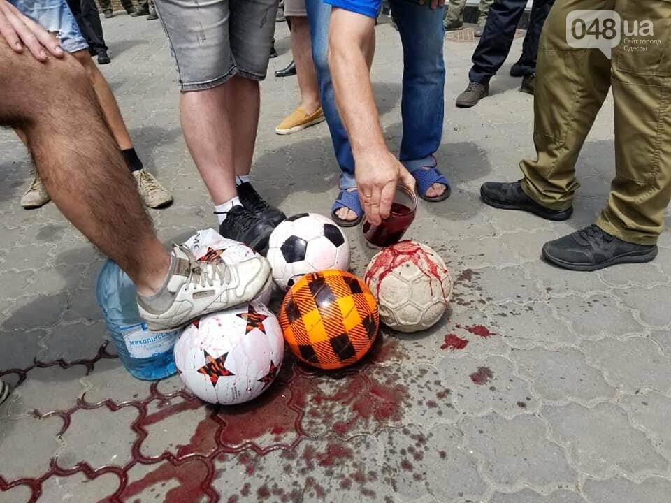 Одесситы забили пять кровавых мячей Путину, - ФОТО, фото-1