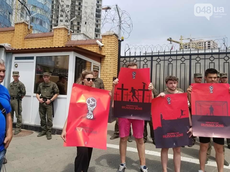 Одесситы забили пять кровавых мячей Путину, - ФОТО, фото-3