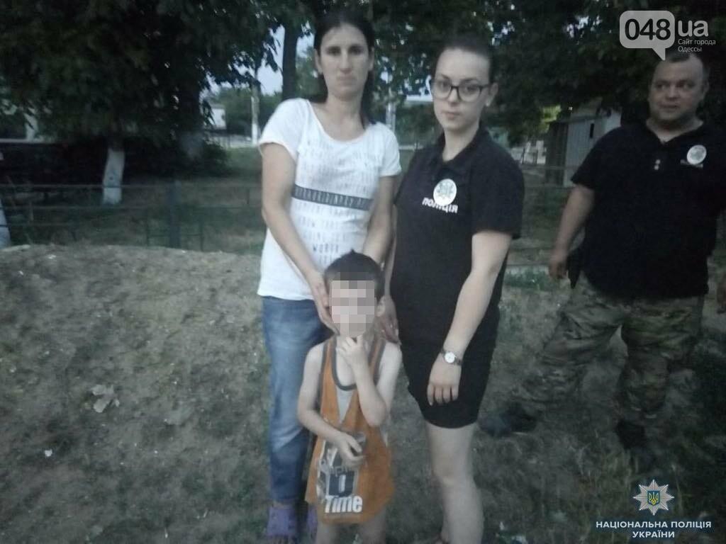 """Под Одессой пятилетнего ребенка """"похитила"""" собственная мать, - ФОТО, фото-1"""