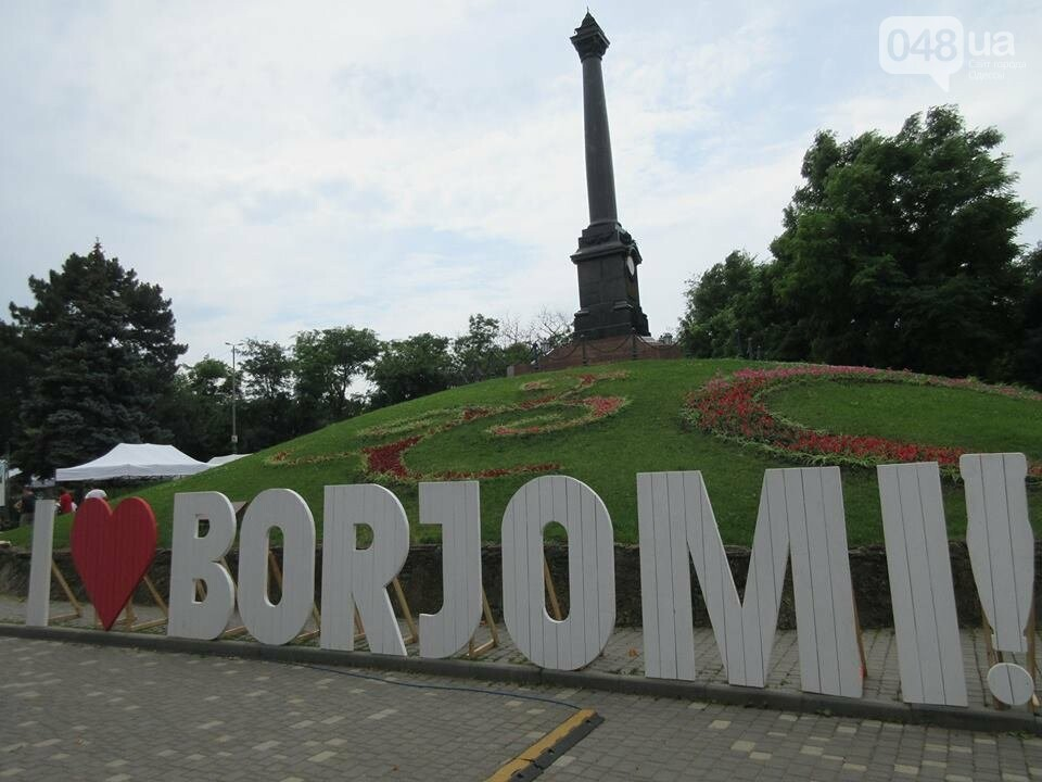 Генацвале Гармаджоба! В Одессе проходит Borjomi fest, - ФОТО, фото-2