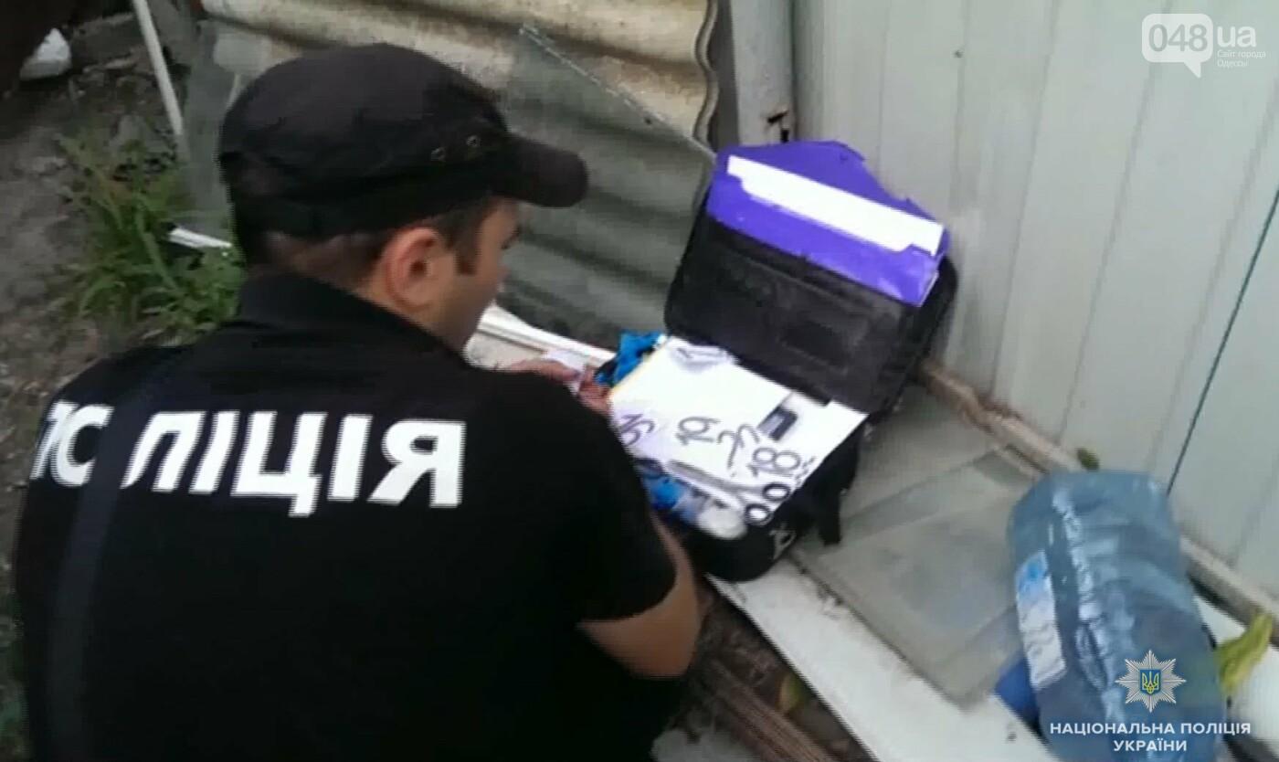 В Одесской области случилось политическое убийство, фото-1