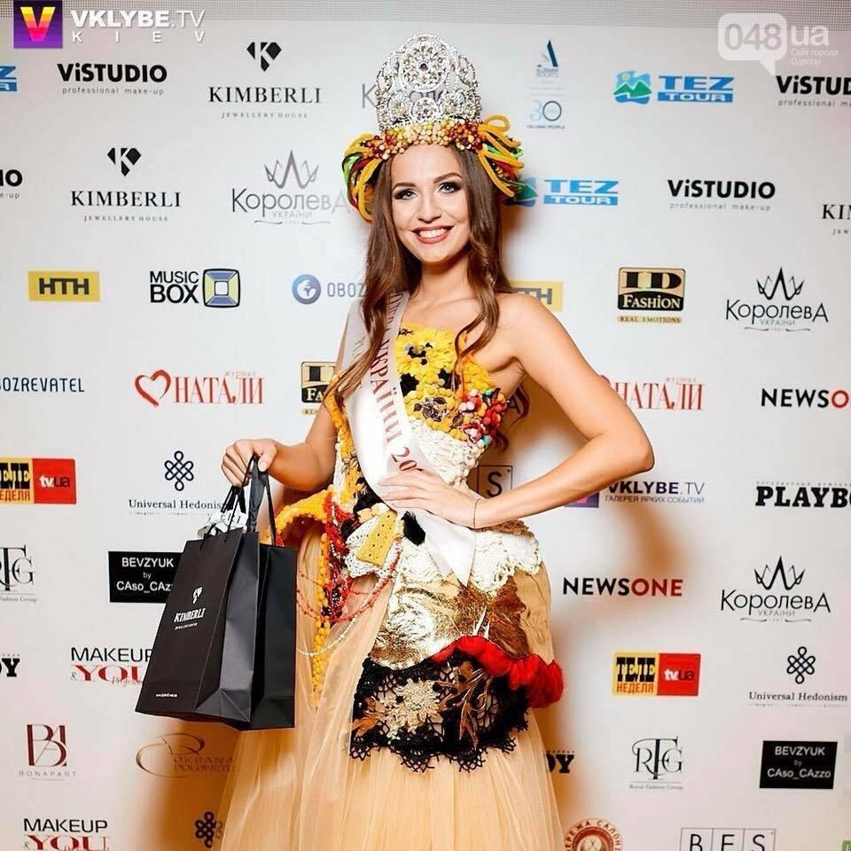 Две девушки из Одессы победили в престижных конкурсах красоты, - ФОТО, фото-1