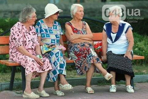 "Одесских старушек на лавочке обманула незнакомка ""из пенсионного фонда"", фото-1"