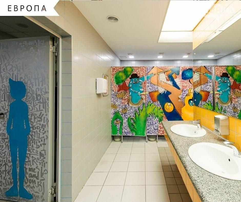 В одесском торговом центре появился креативный туалет, - ФОТО, фото-2