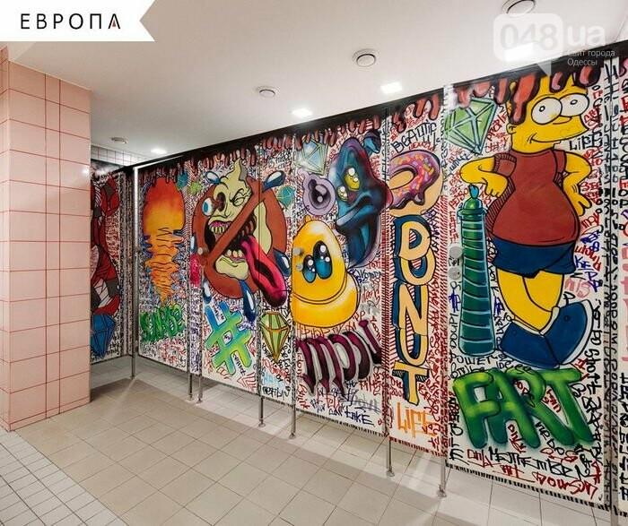 В одесском торговом центре появился креативный туалет, - ФОТО, фото-1
