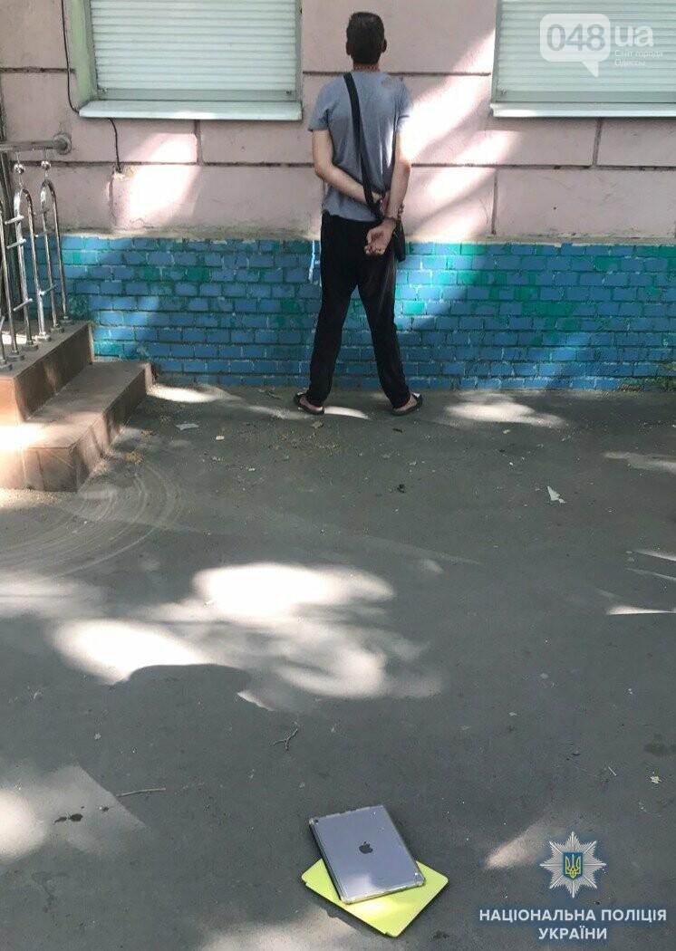 Одессит украл из детской поликлиники два iPad, - ФОТО, фото-1