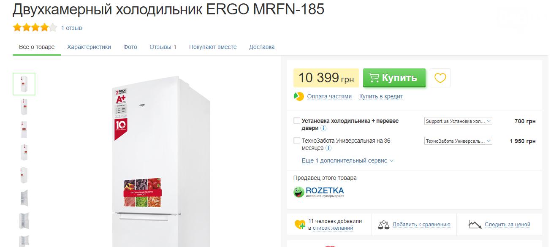 Одесский морской торговый порт купил себе… холодильник и стиралки, - ФОТО , фото-2