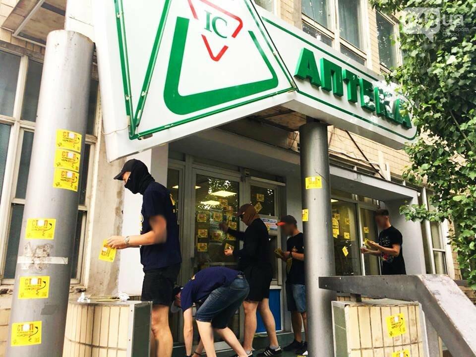 В Одессе националисты громили аптеки, где продают наркотики, - ФОТО, фото-2