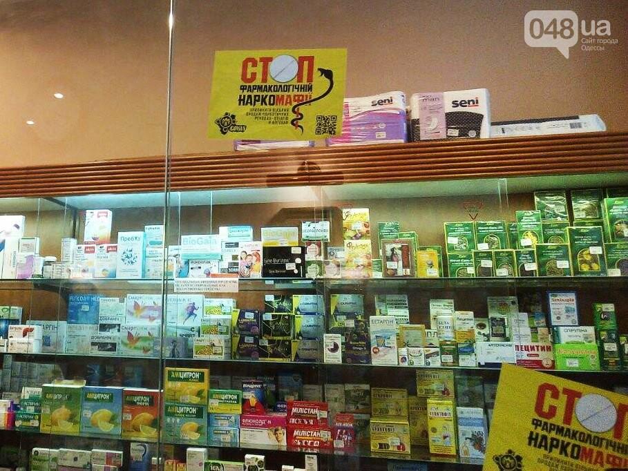 В Одессе националисты громили аптеки, где продают наркотики, - ФОТО, фото-4