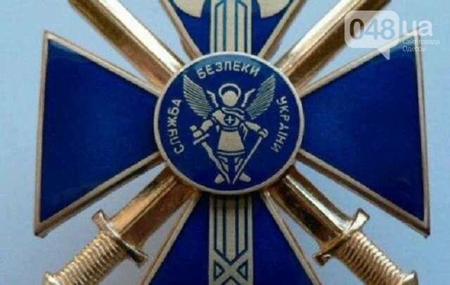 """Одесский моряк для ФСБ """"сливал"""" всю стратегическую информацию, фото-1"""