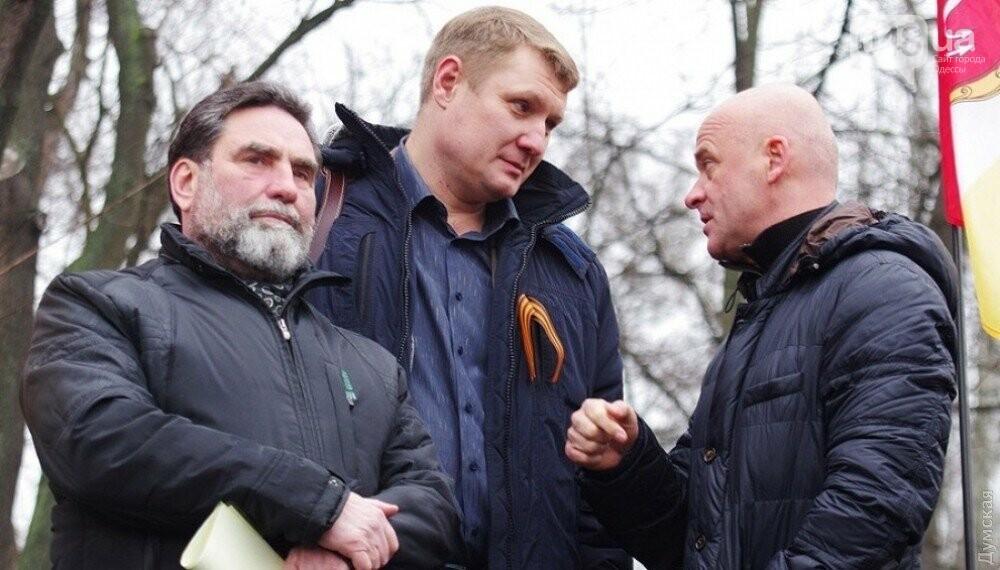Мафия возвращается? Как бывшие регионалы владеют Одесской областью, фото-2