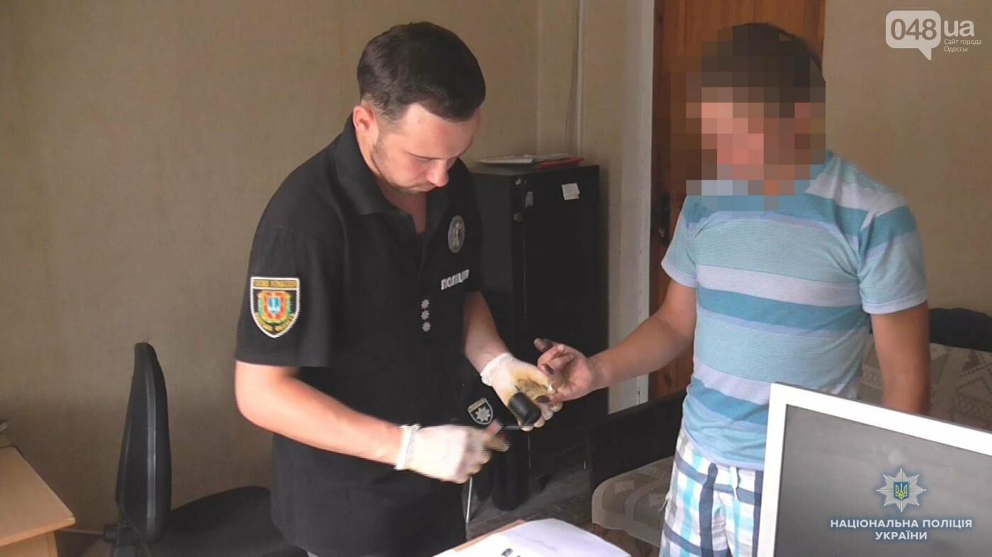 В Одессе грабитель избил инвалида, - ВИДЕО, фото-1