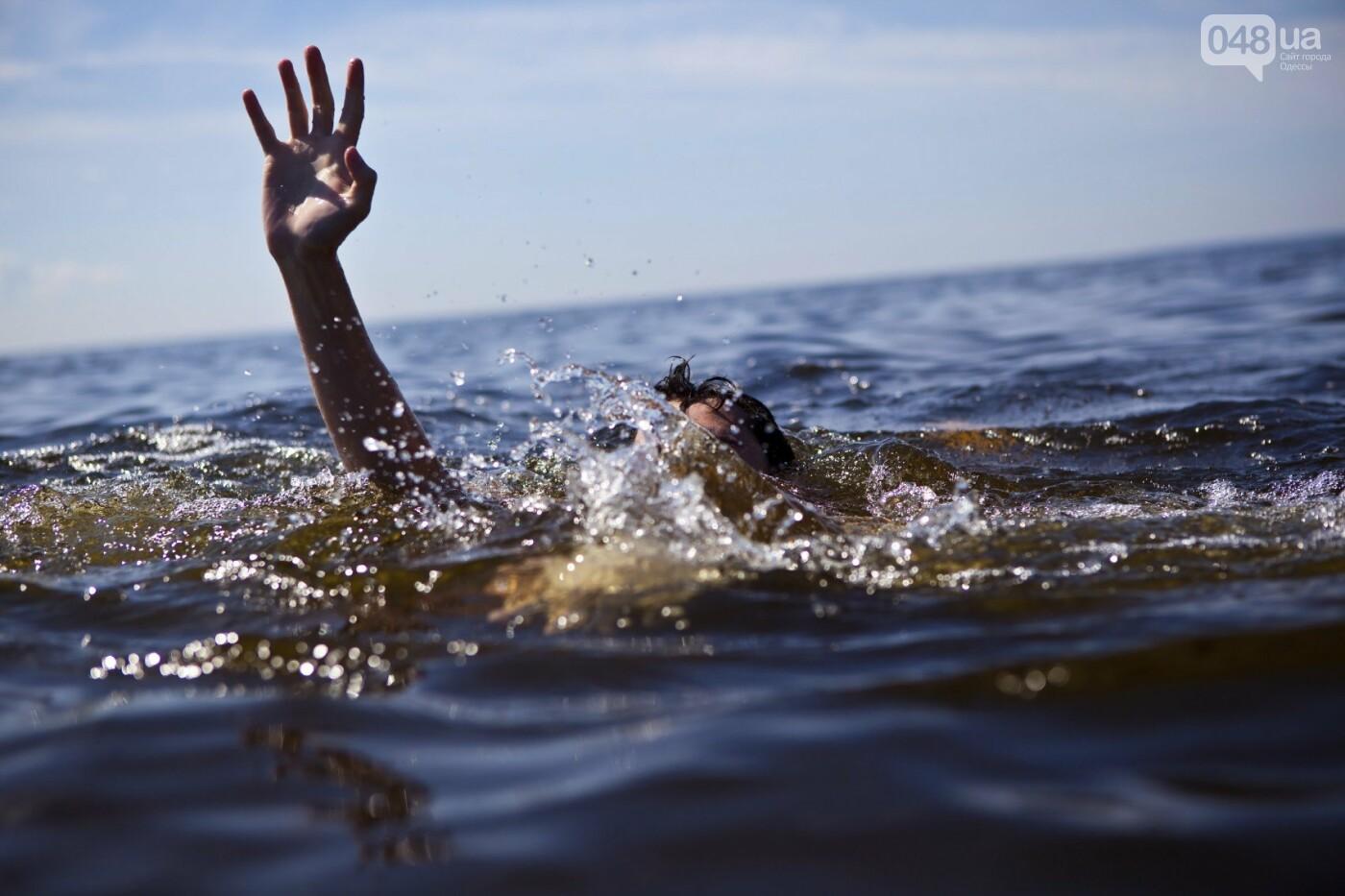 В Одесской области из-за сердечного приступа утонула молодая женщина, фото-1