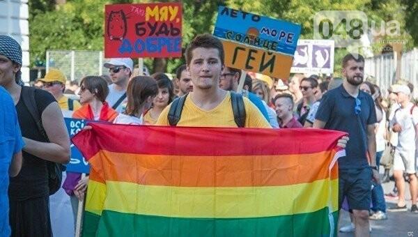 Как в Европе проходят гей-прайды, и к чему готовится одесское ЛГБТ-сообщество, - ФОТО, фото-1