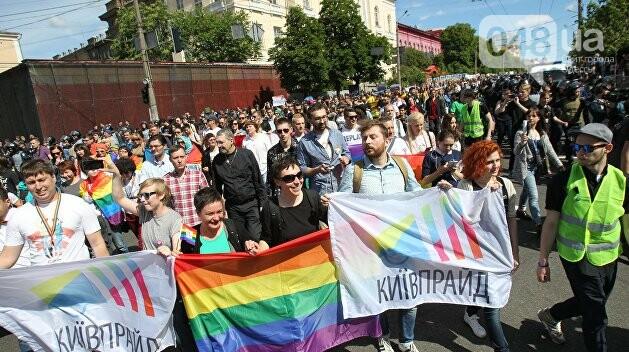 Как в Европе проходят гей-прайды, и к чему готовится одесское ЛГБТ-сообщество, - ФОТО, фото-2