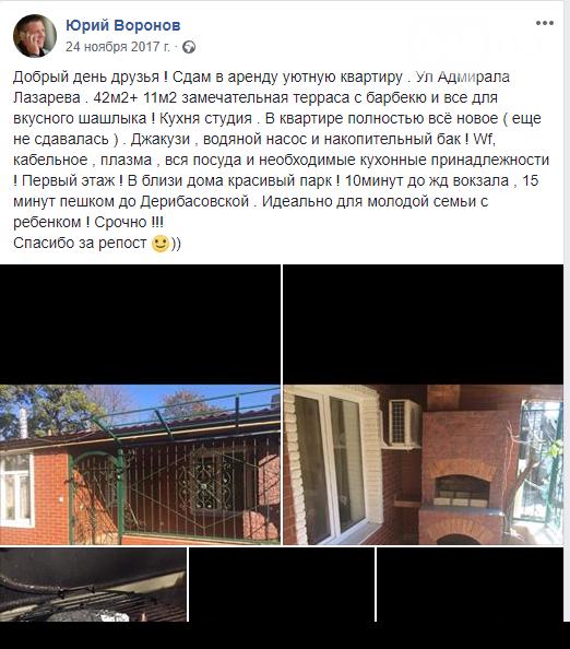 В Одессе бизнесмен-патриот России осваивает бюджетные миллионы и поливает грязью украинцев, - ФОТО, фото-19