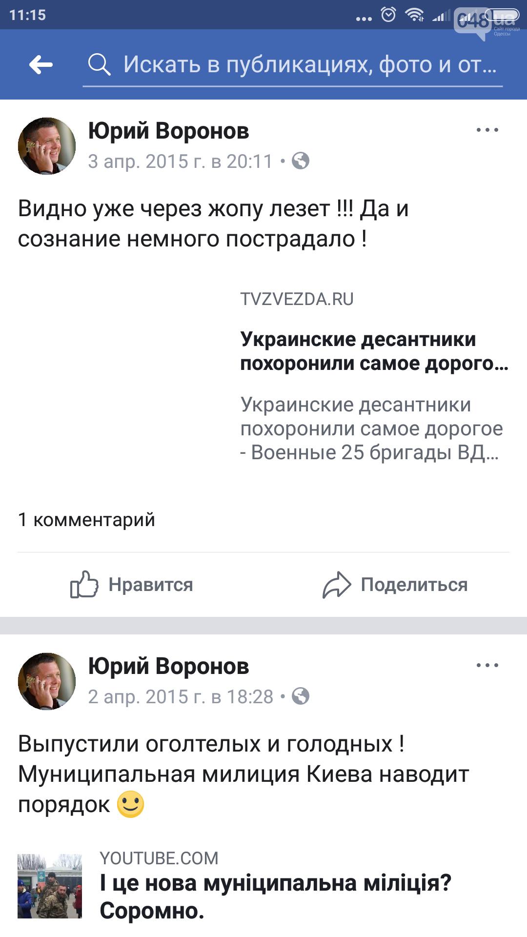 В Одессе бизнесмен-патриот России осваивает бюджетные миллионы и поливает грязью украинцев, - ФОТО, фото-5